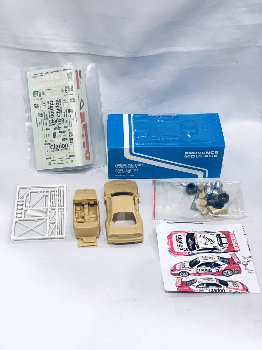 未組立品 PROVENCE MOULAGE K1141 1/43 NISSAN SKYLINE GT-R N°22&23 NISMO 15° LM 96 ルマン レジンキット 日産 スカイライン ミニカー