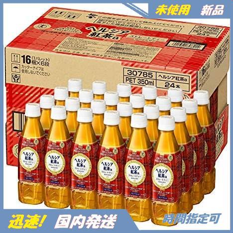 3F 新品 ヘルシア紅茶 [訳あり(メーカー過剰在庫)] 在庫限り 350ml [トクホ] ×24本_画像1