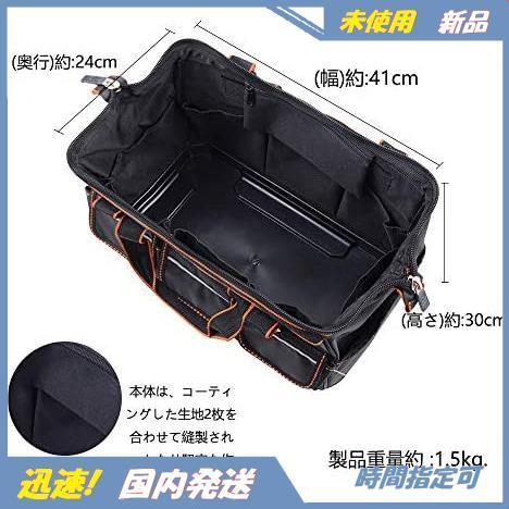 3F 新品 修理 工具差し入れ 工具箱 手提げ 持ちやすい 工具バッグ 在庫限り 撥水処理 ツールバッグ 強化底 工具収納&仕分け管理&運搬用_画像2