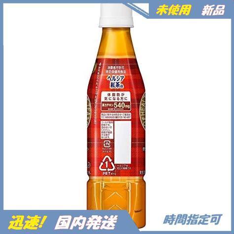 3F 新品 ヘルシア紅茶 [訳あり(メーカー過剰在庫)] 在庫限り 350ml [トクホ] ×24本_画像3