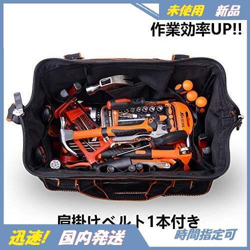 3F 新品 修理 工具差し入れ 工具箱 手提げ 持ちやすい 工具バッグ 在庫限り 撥水処理 ツールバッグ 強化底 工具収納&仕分け管理&運搬用_画像6