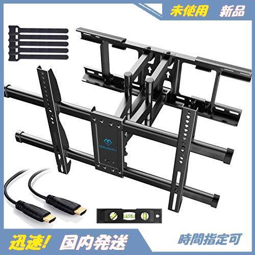 3F 新品 耐荷重60kg アーム式 LCD 37-70インチ対応 LED 未使用 大型 液晶テレビ用 テレビ壁掛け金具 前後&左右&上下多角度調節可能_画像1