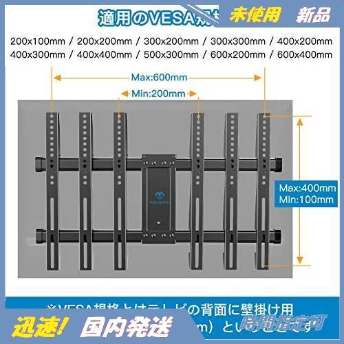 3F 新品 耐荷重60kg アーム式 LCD 37-70インチ対応 LED 未使用 大型 液晶テレビ用 テレビ壁掛け金具 前後&左右&上下多角度調節可能_画像4
