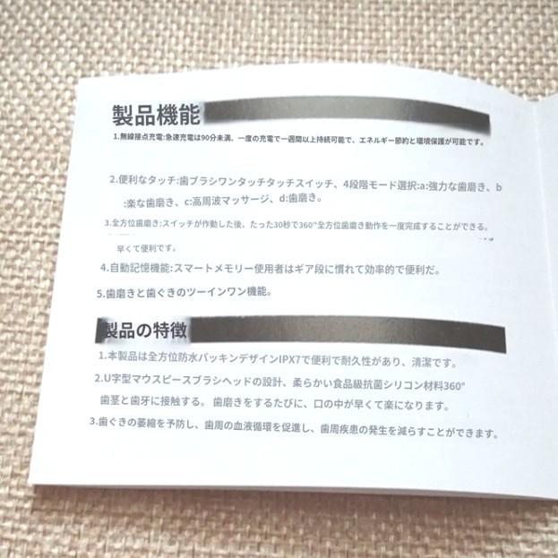 ★★超音波電動防水U型歯ブラシピンク色★★未使用です´ω`*★★