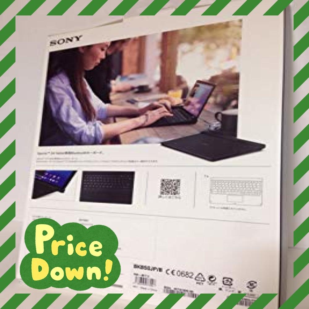 ブラック ソニー BKB50 Xperia Z4 Tablet用Bluetoothキーボード_画像2