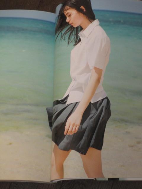 初版第一刷 帯付き乃木坂46 齋藤飛鳥写真集 「潮騒」