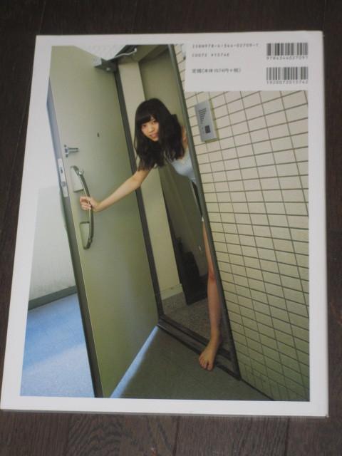 初版第一刷 乃木坂46 西野七瀬ファースト写真集 「普段着」