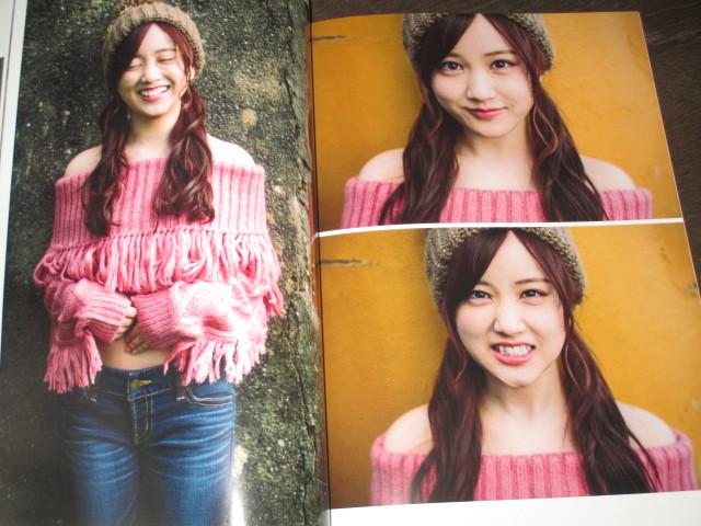 初版第一刷 帯付 乃木坂46 星野みなみ 写真集『いたずら』ポストカード付 +おまけ付き