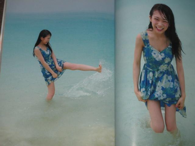 帯付き 乃木坂46 秋元真夏 ファースト写真集「真夏の気圧配置」B3両面ポスター付き