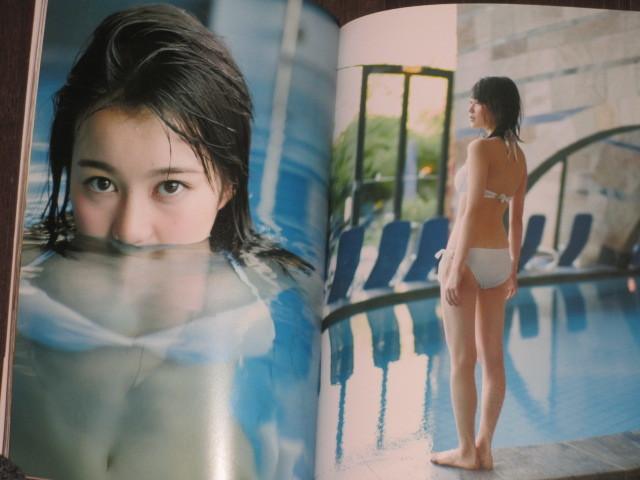 乃木坂46 生田絵梨花1st写真集  [転調] 帯付き ポスター付き