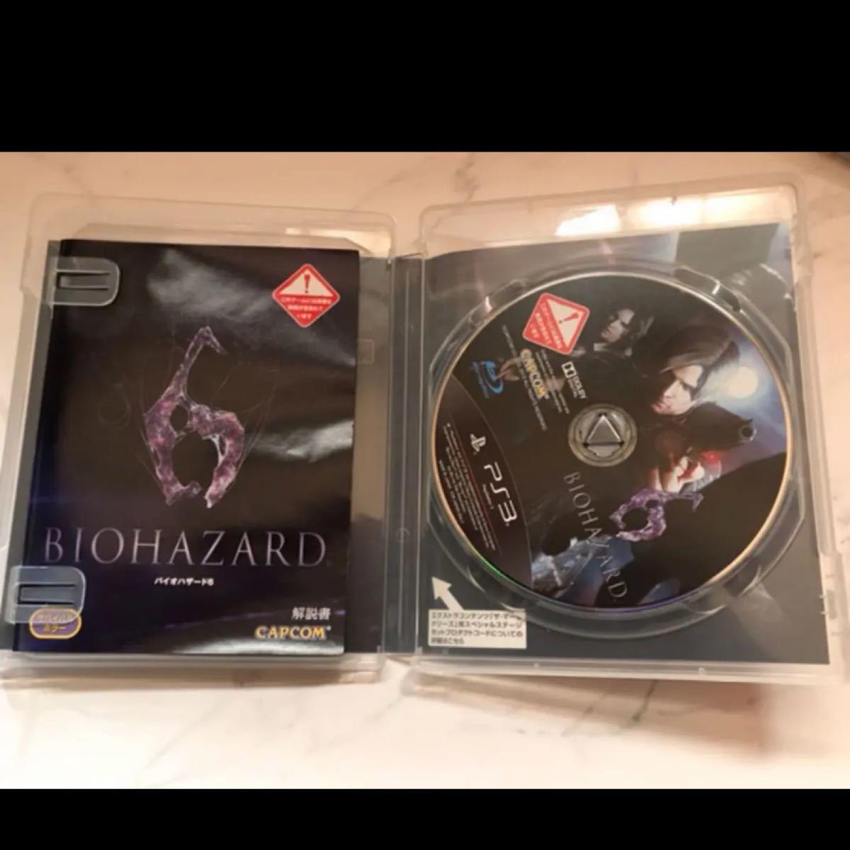 PS3ソフト バイオハザード