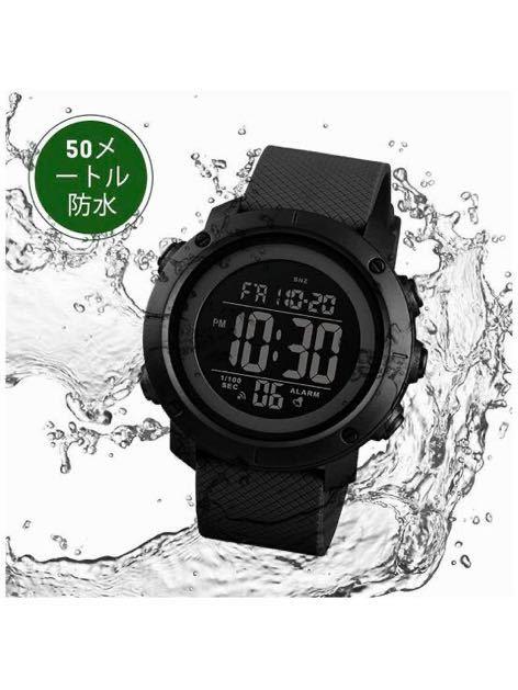 腕時計 メンズ デジタル スポーツ 50メートル防水 おしゃれ 多機能 LED表示 アウトドア 腕時計_画像4