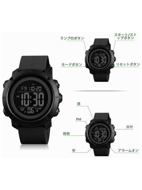 腕時計 メンズ デジタル スポーツ 50メートル防水 おしゃれ 多機能 LED表示 アウトドア 腕時計_画像5