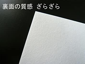 奉書紙 白 【Amazon.co.jp 限定】和紙かわ澄 ご朱印 書き置き和紙 越前和紙 奉書紙 白 10.5×15_画像6