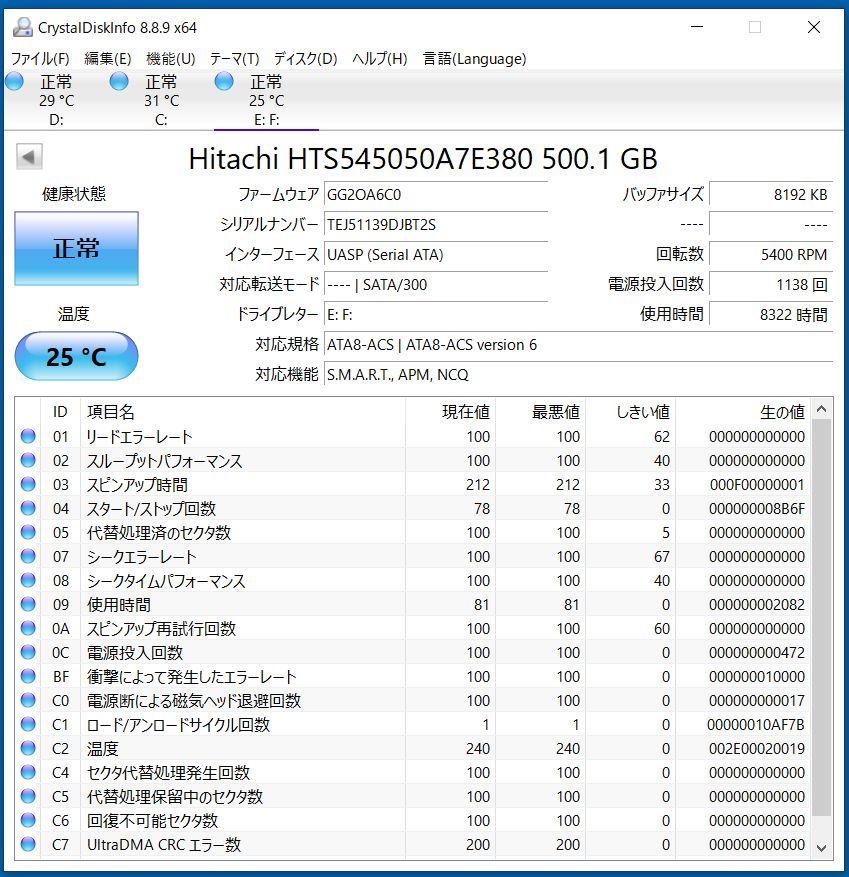 ポータブルHDD 500GB☆TV録画OK
