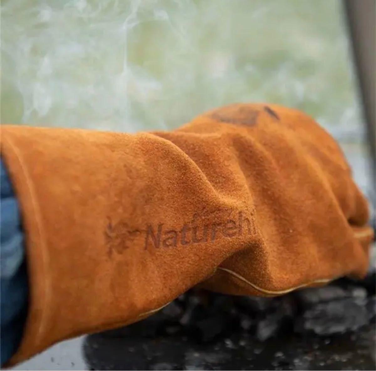 ネイチャーハイク 手袋 グローブ アウトドア キャンプ 焚火 BBQ  耐熱