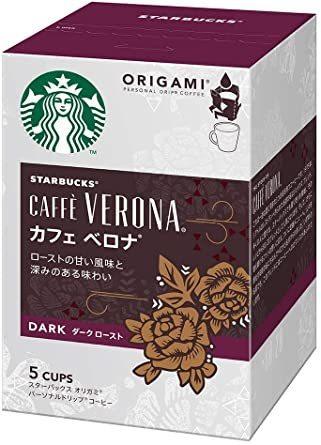 スターバックス オリガミドリップコーヒー カフェベロナ 6個_画像5