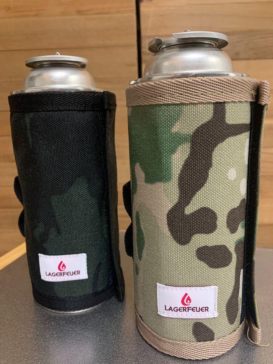LAGERFEUER CB缶(カセットボンベ)用のガス缶カバー、明るい迷彩柄