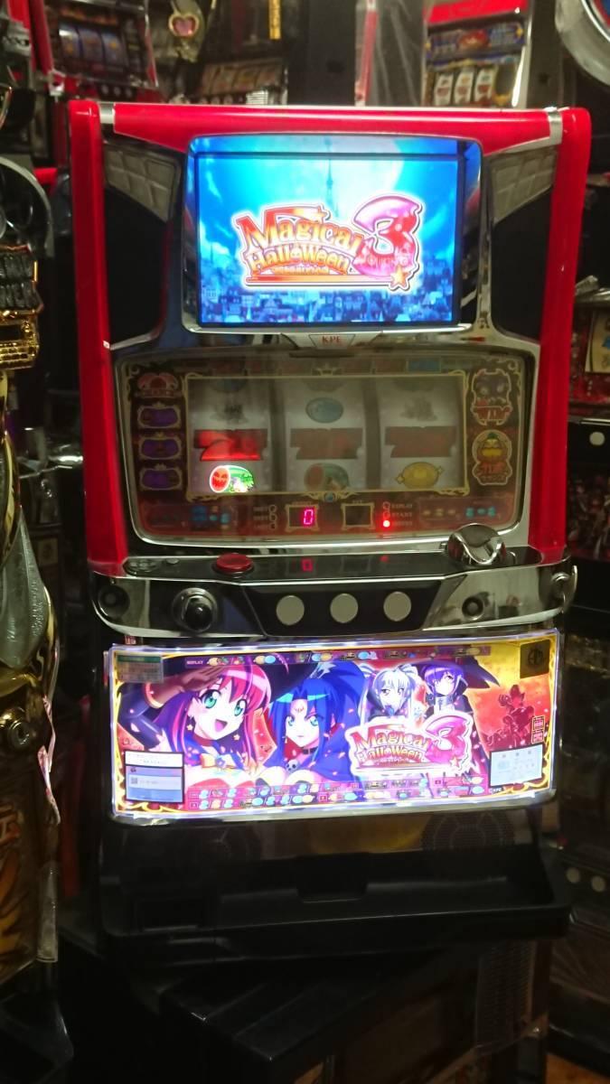 高砂電器 マジカルハロウィン3_画像1