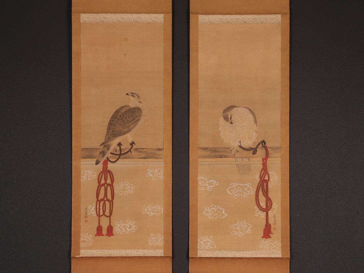 【模写】【11周年記念1円スタート】【伝来】mz7839〈文圭〉双幅 鷹図