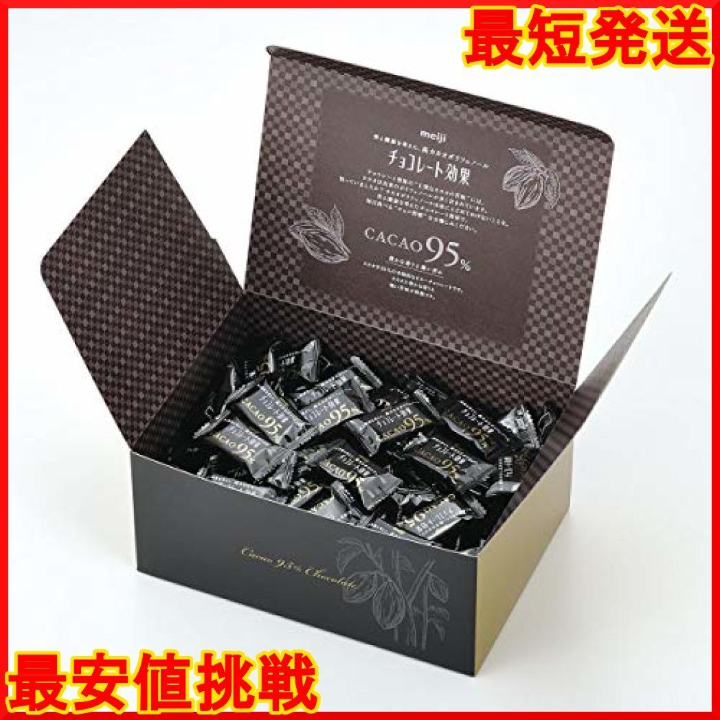 【在庫限り】 800g N6NMT チョコレート効果カカオ95%大容量ボックス 明治_画像3