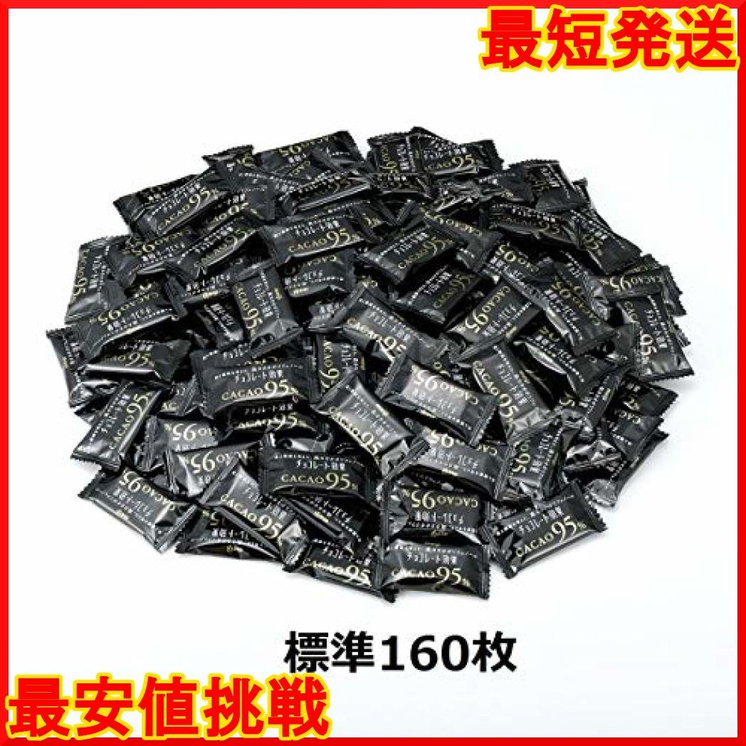 【在庫限り】 800g N6NMT チョコレート効果カカオ95%大容量ボックス 明治_画像4