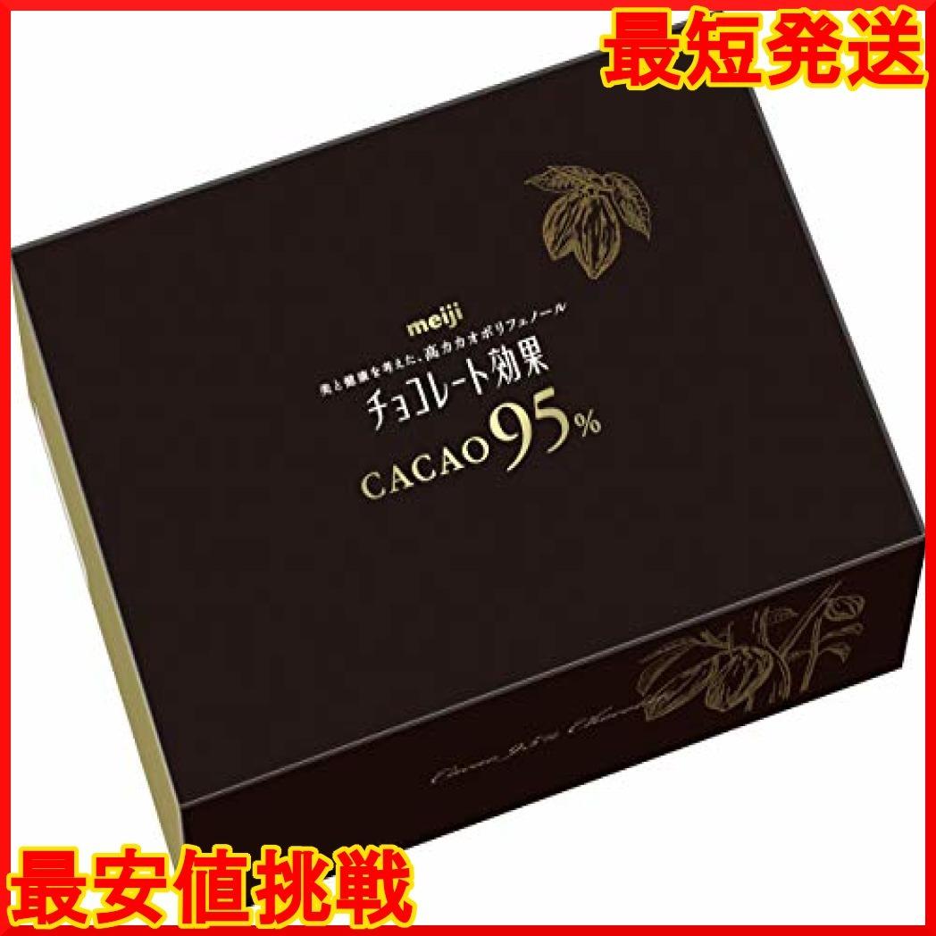 【在庫限り】 800g N6NMT チョコレート効果カカオ95%大容量ボックス 明治_画像1