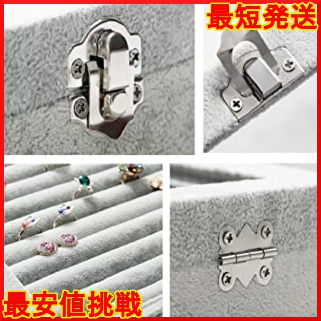 【在庫限り】 ジュエリーケース アクセサリーボックス A ピアス O73b8 イヤリングケース 耳飾り収納/ネックレス収納/指輪_画像7