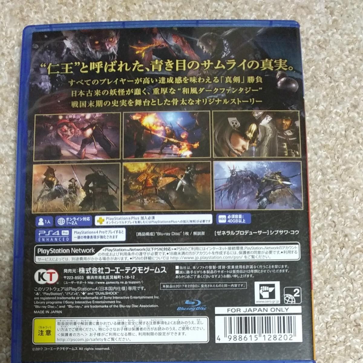 PS4 ソフト NIOH 仁王