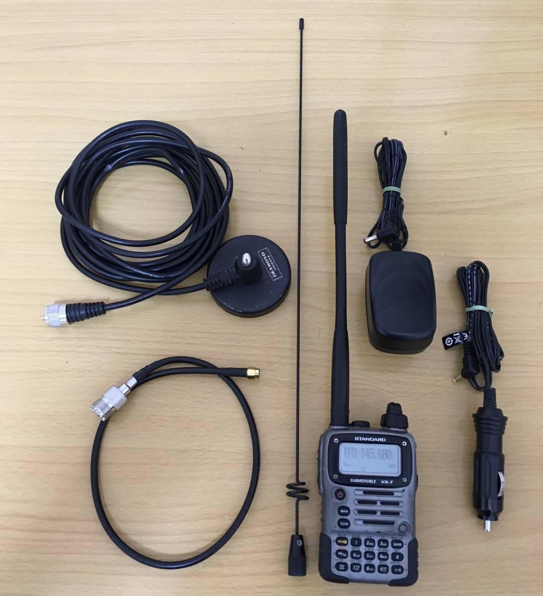 八重洲 VX-7 50M/144M/430M 5W 50MHzAM 動作確認済アンテナ基台ケーブル充電器セット