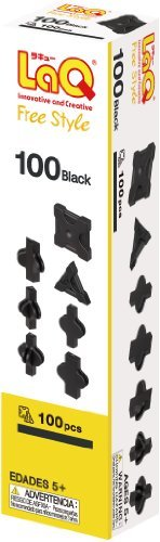 ヨシリツ(YOSHIRITSU) ラキュー (LaQ) フリースタイル(FreeStyle) 100グレー & ラキュー_画像5