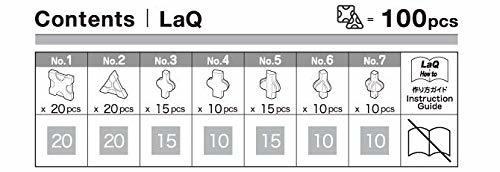 ヨシリツ(YOSHIRITSU) ラキュー (LaQ) フリースタイル(FreeStyle) 100グレー & ラキュー_画像4