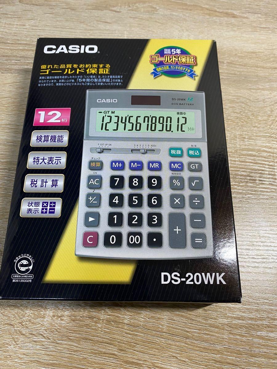 CASIO DS-20WK