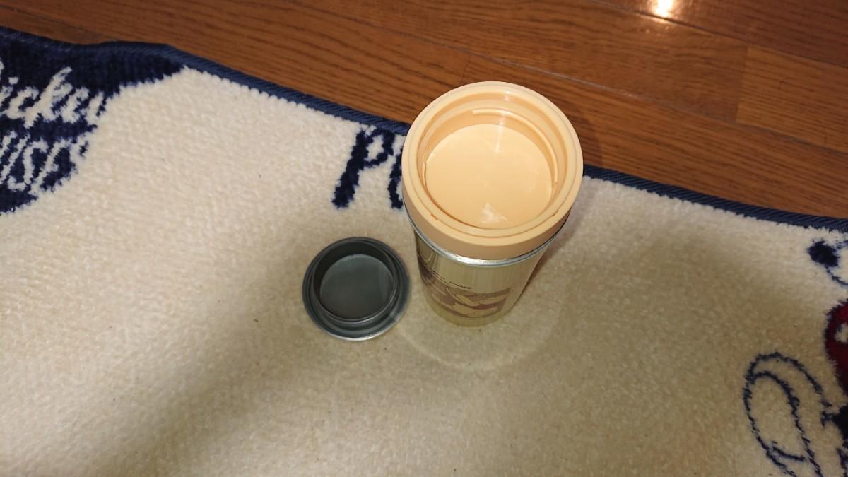 ステンレスマイボトル(340ml) ステンレスボトル 水筒