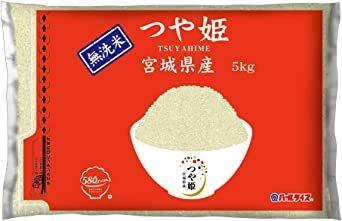 無洗米5kg 【精米】 [Amazon限定ブランド] 580.com 宮城県産 無洗米 つや姫 5kg 令和元年産_画像1