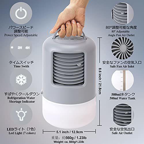 【デスク上にエアコン級という驚異!】冷風機 冷風扇 デスク上 スポットクーラー ポータブルエアコン 小型扇風機 卓上冷風機 空気清浄 4148_画像5