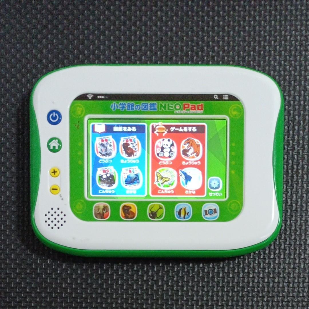 小学館の図鑑NEO pad