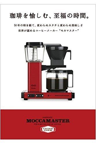 【新品・送料無料】モカマスター ドリップ コーヒーメーカー レッド