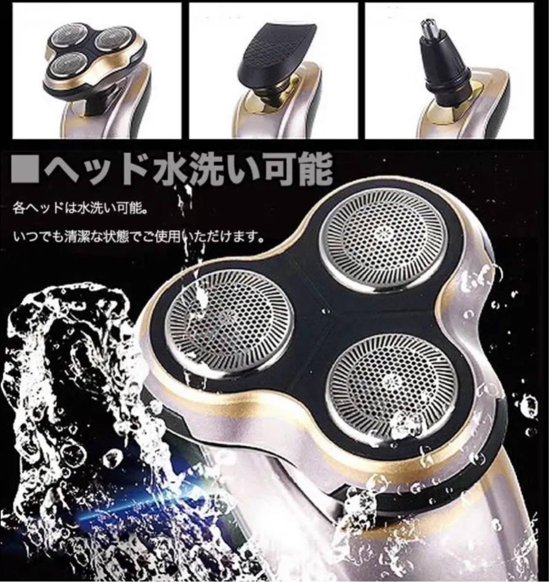 電気シェーバー メンズシェーバー ひげそり 電動シェーバー 3in1