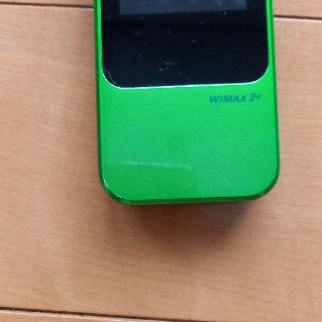 WiMAX 2+ Speed Wi-Fi NEXT W04