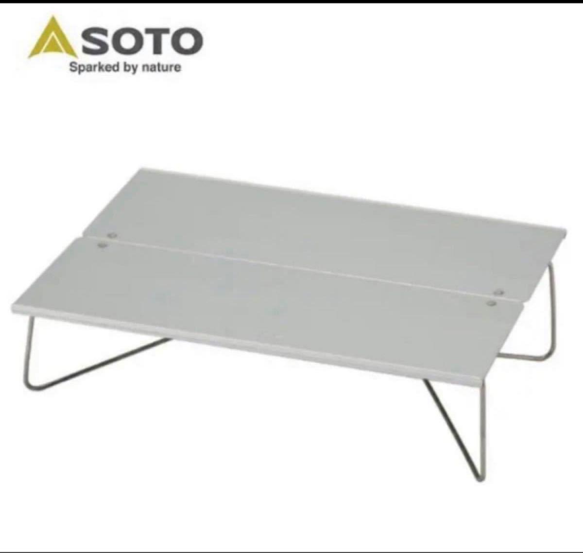 SOTO フィールドホッパー テーブル 折りたたみテーブル アウトドア用品 ソロキャンプ