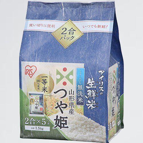 未使用 新品 生鮮米 【精米】 P-LY 1.5kg 令和2年産 無洗米 山形県産 つや姫_画像1