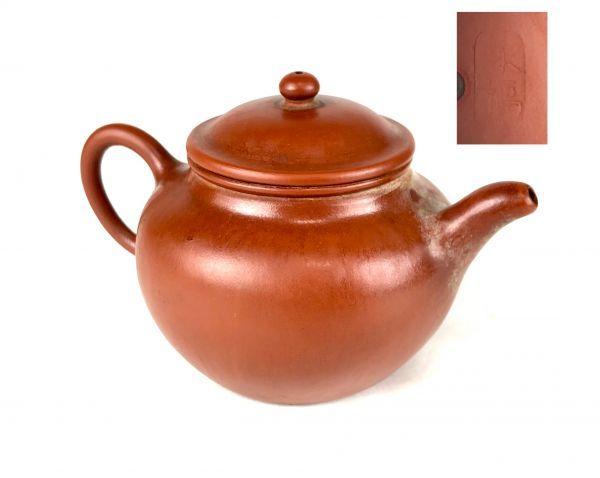 【樂】 煎茶道具 唐物 朱泥 永福 急須 在銘