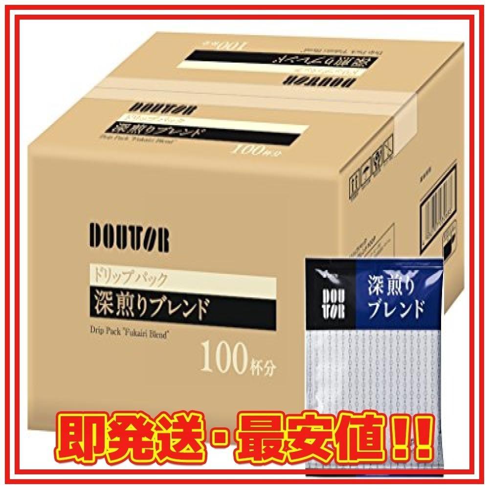 新品100PX1箱 ドトールコーヒー ドリップパック 深煎りブレンド100PUKVK_画像1