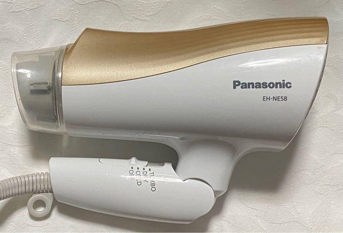 Panasonic EH-NE58 パナソニック ヘアードライヤーナノケア