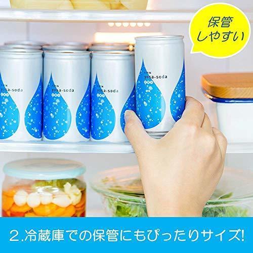 ◇在庫限り◇キリン ヨサソーダ 無糖・炭酸水 缶 (190ml&20本)_画像3