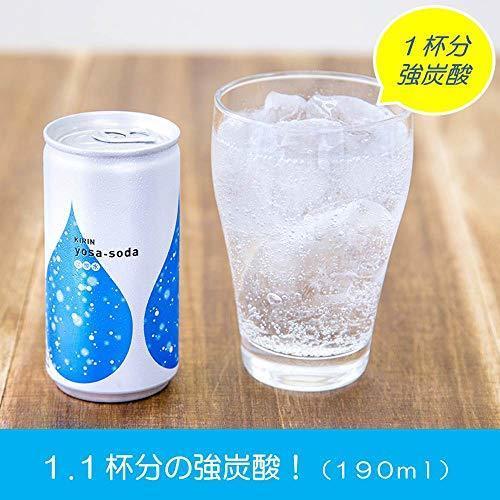 ◇在庫限り◇キリン ヨサソーダ 無糖・炭酸水 缶 (190ml&20本)_画像2