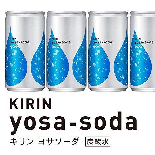 ◇在庫限り◇キリン ヨサソーダ 無糖・炭酸水 缶 (190ml&20本)_画像6