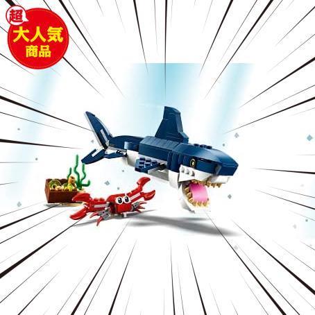 レゴ(LEGO) クリエイター 深海生物 31088 知育玩具 ブロック おもちゃ 女の子 男の子_画像7