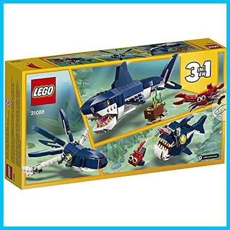 レゴ(LEGO) クリエイター 深海生物 31088 知育玩具 ブロック おもちゃ 女の子 男の子_画像6